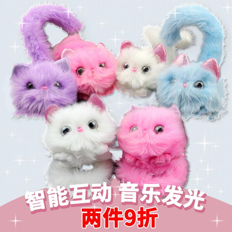 Электронные игрушки Артикул 592587127854