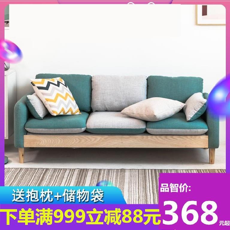 会客中式布料沙发布艺三人位矮沙发ins木质宿舍短沙发家居新款ktv