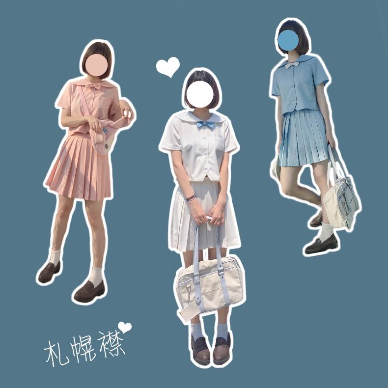 多晒太阳(札幌襟)白无本粉水jk夏服78.00元包邮