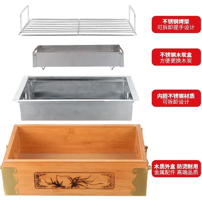 小型加热炉透气烤肉保温烤串机木炭盒中式烤肉串不锈钢烧烤炉