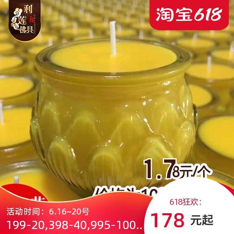 Масленные свечи Артикул 591731959203
