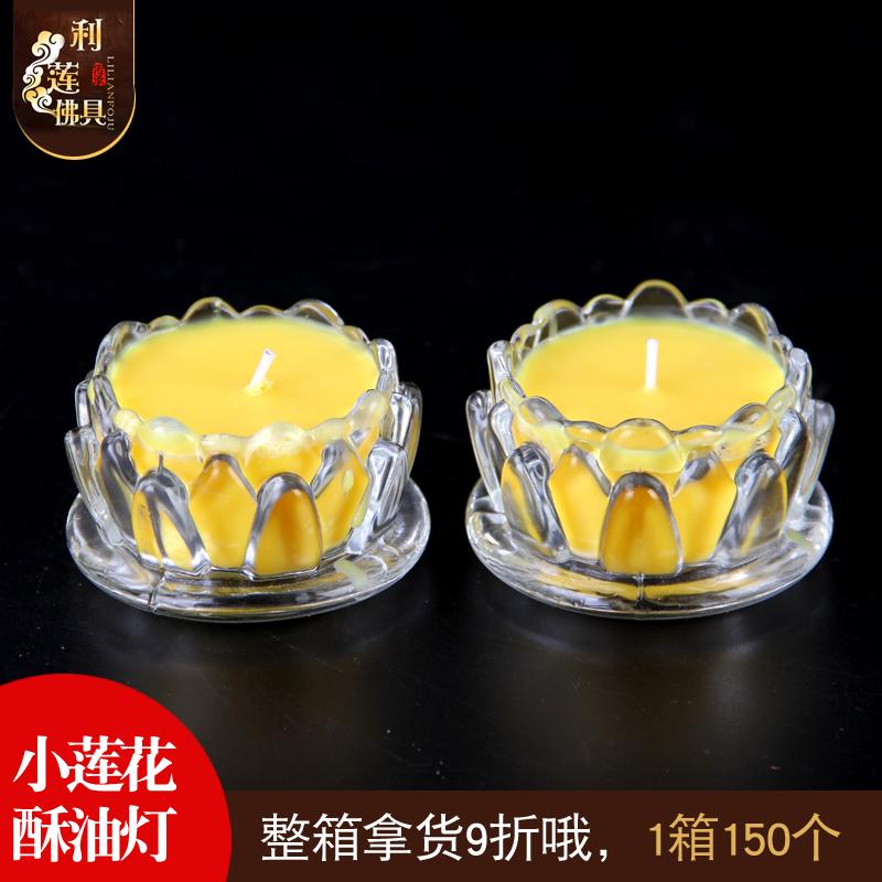 Масленные свечи Артикул 593433216876