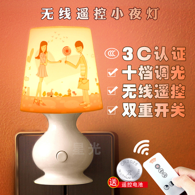 LED remote control light creative wall lamp energy-saving sleep timer night light bedroom bedside baby feeding plug-in electric dimming