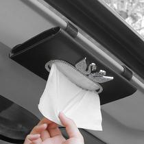 汽车创意遮阳板挂式天窗椅背抽纸盒汽车内饰用品车载车用纸巾盒
