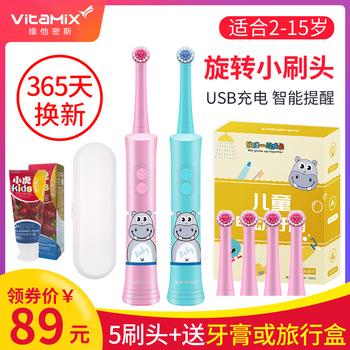 儿童电动充电式小孩软毛2-6-15牙刷