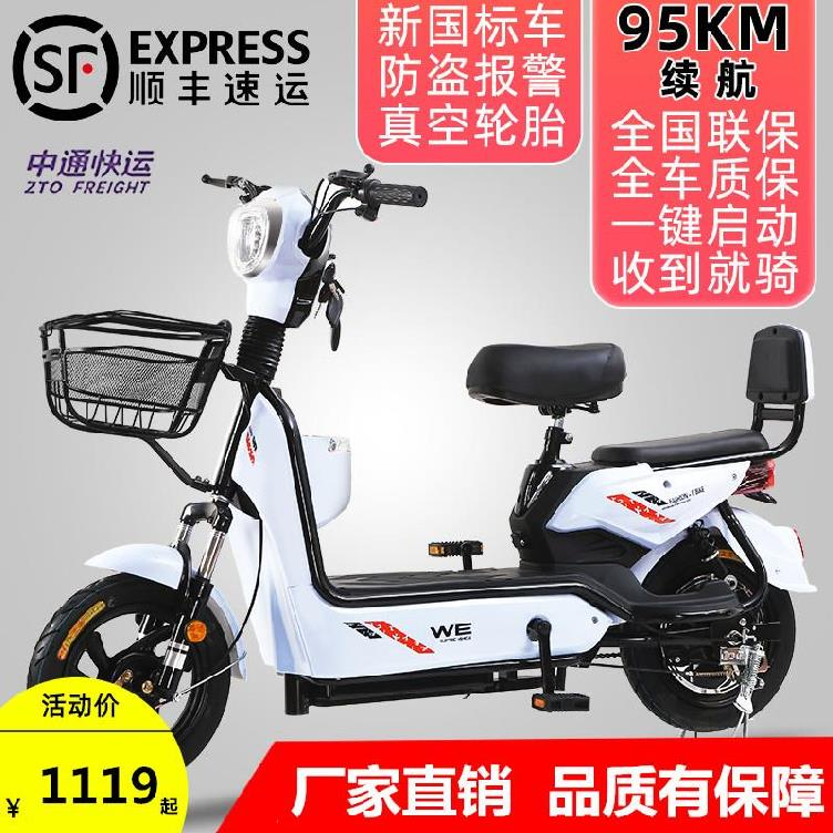 Students male motorcycles go out to school, adult simple wear-resistant old electric car battery car 48V.