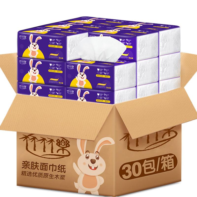 竹竹乐抽纸纸巾批发整箱卫生纸抽婴儿家庭装家用面巾纸餐巾纸6包