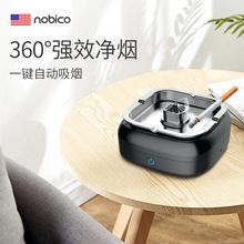 诺比克二手烟空气净化器办公室家用小型烟灰缸负离子吸烟除甲醛