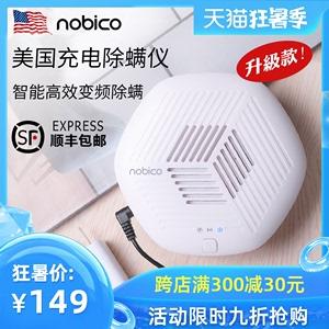 诺比克充电超声波除螨仪家用除螨虫神器无线小型除螨机床上除螨器