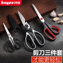 德國不銹鋼自動回彈剪刃強力雞骨剪刃家用廚房小工具多功能魚骨剪