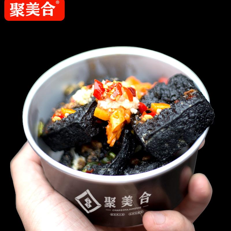 聚美合長沙臭豆腐黑色油炸灌湯半成品湖南特產小吃臭豆腐生胚調料