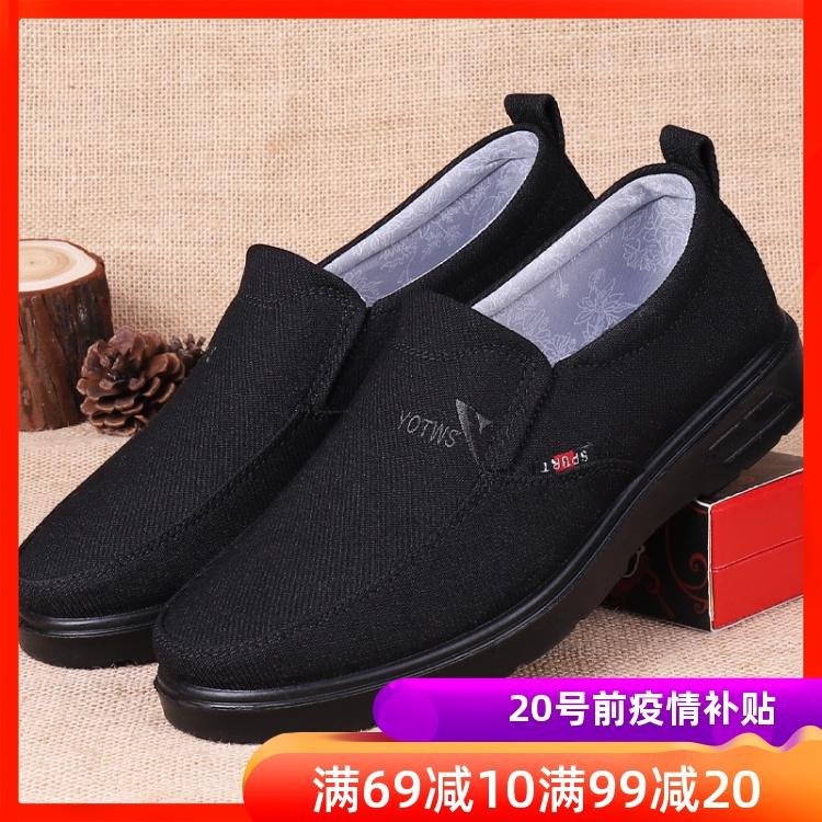 老北京布鞋春秋季男款厚底透气爸爸鞋老年防滑软底老人大码爷爷鞋