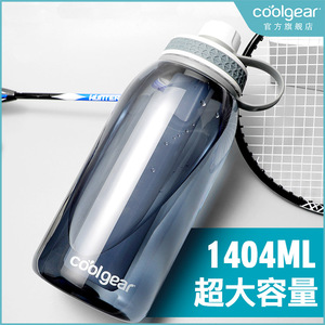 美国coolgear大水杯便携女超大容量塑料杯子健身水瓶防漏运动水壶