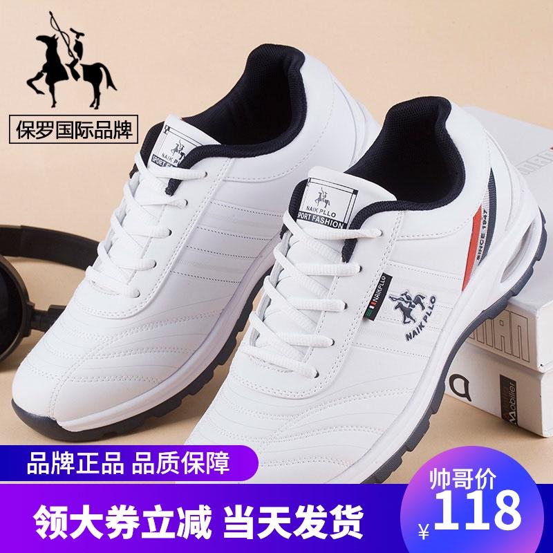 正品奈克保罗男鞋运动鞋2020新款春秋透气小白鞋男士跑步旅游鞋潮