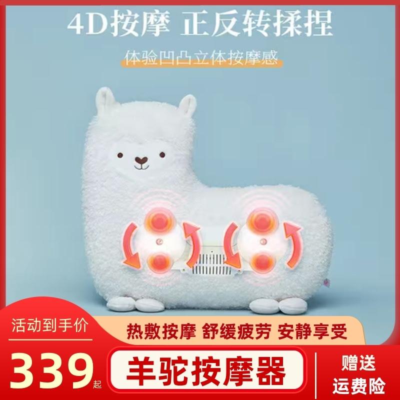孩子新品实用抱枕按摩枕毛绒玩具成人睡觉羊驼按摩器。妈妈丑萌