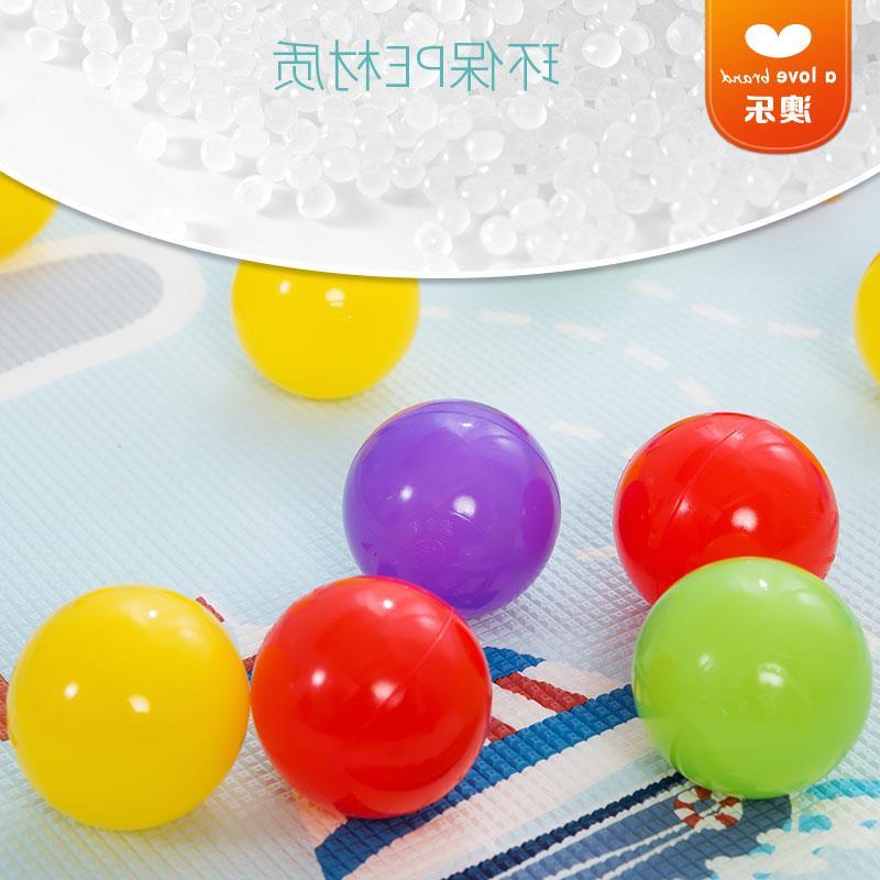 波波球海洋球宝宝塑料小球儿童玩具球婴儿0-1-2岁小孩彩色球