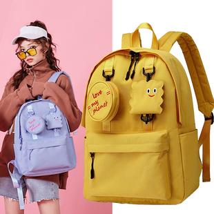 韩版可爱休闲双肩包初中生书包小学生女生二四三到六年级旅游背包