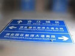 公路广告牌指示牌定做道路交通标志牌高速牌车库限速安全铝牌