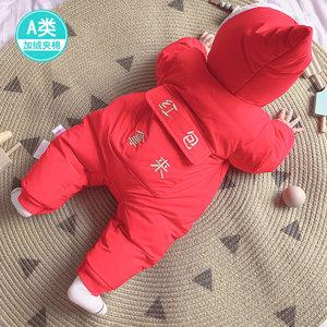 婴儿冬装宝宝新年装爬爬服加厚棉衣