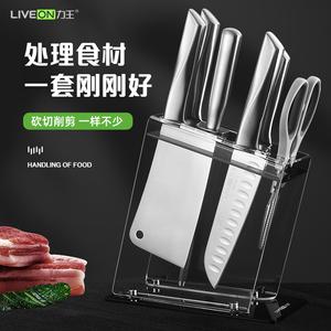 领20元券购买力王厨房刀具全套家用菜板切片刀
