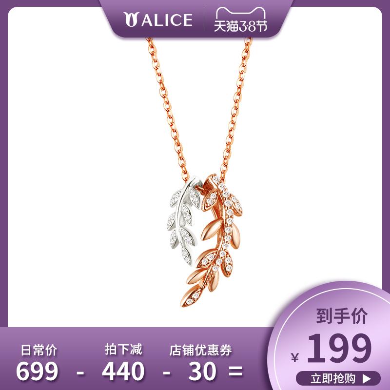ALICE爱丽丝珠宝银蕨系列S925银项链女锁骨链 正品