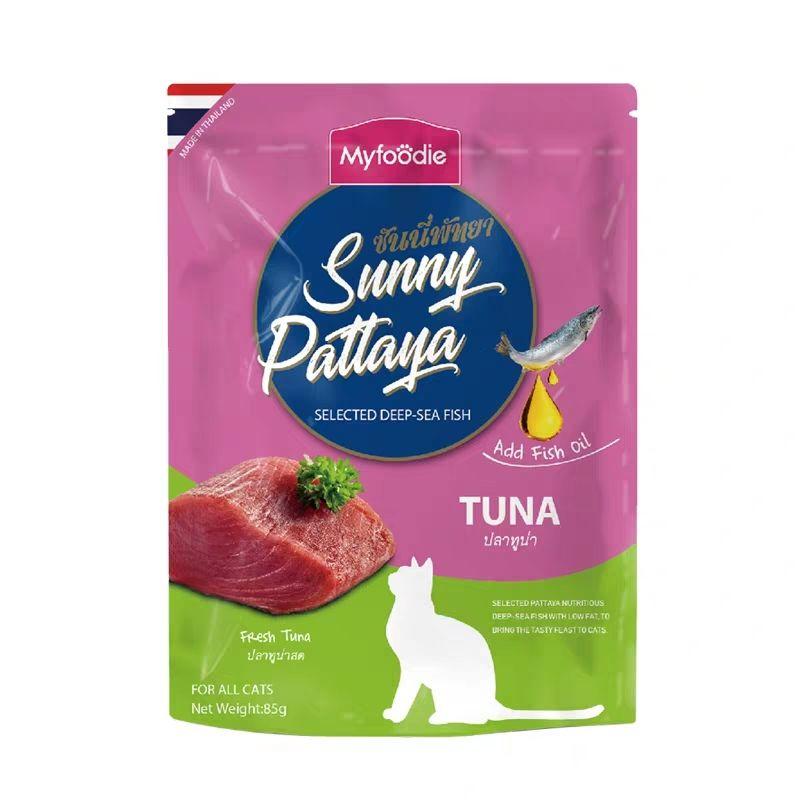 麦富迪猫肉粒包秒鲜肉包成幼猫罐头零食泰国进口猫粮伴侣85g*12袋