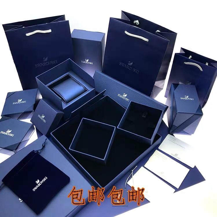 (用2.34元券)天鹅施华洛世奇项链耳钉手表包装盒