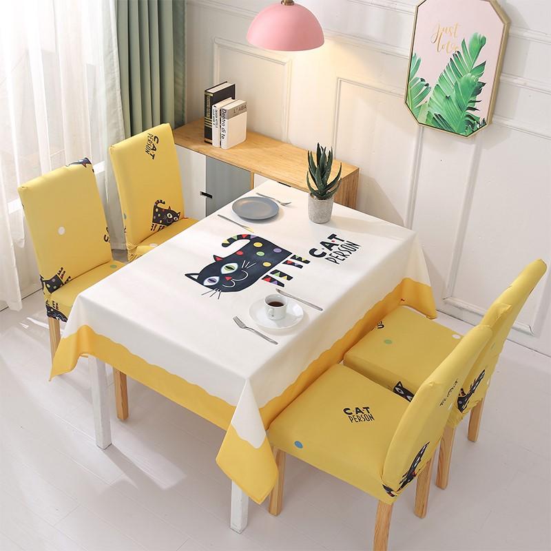 Скатерти и чехлы для стульев Артикул 606010121590