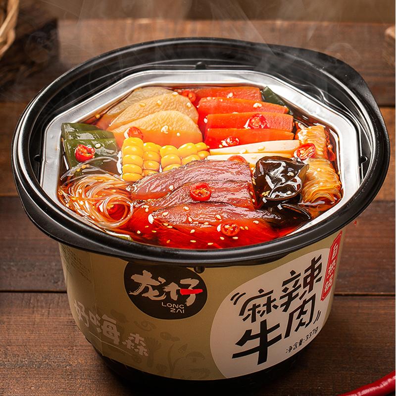 龙仔懒人自热小火锅网红速食荤菜版麻辣火锅方随身自加热部队火锅