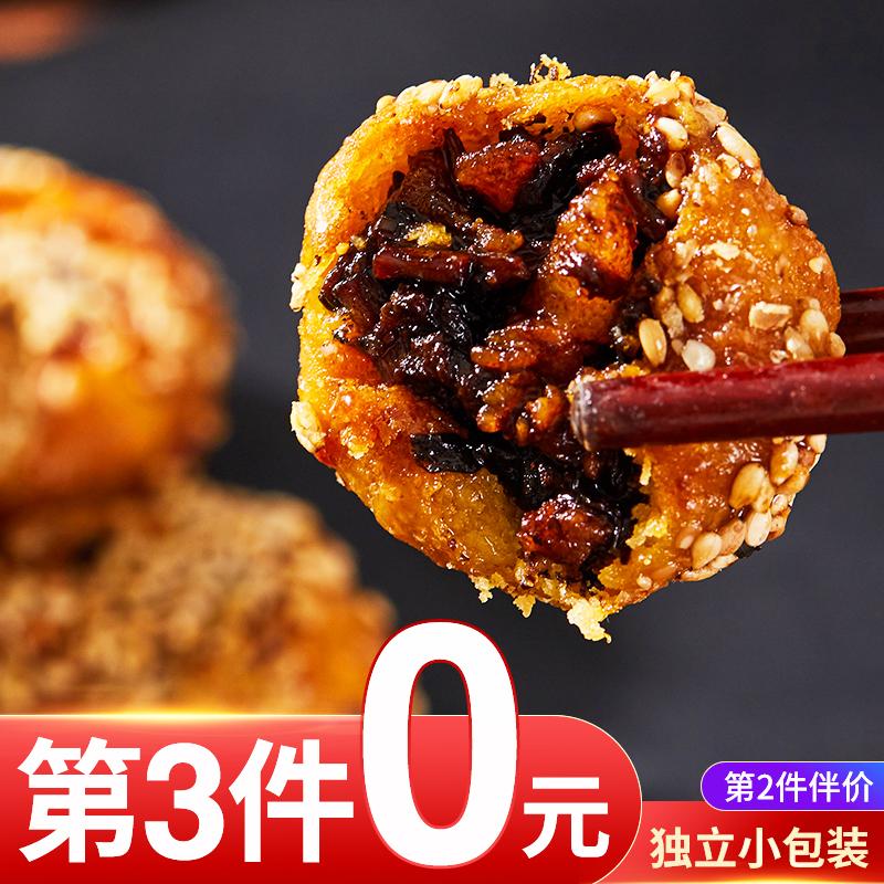 正宗金华红糖酥饼梅干菜扣肉饼黄山烧饼网红美零食小吃糕点心特产