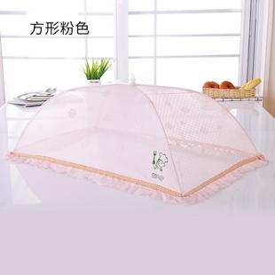 餐桌罩菜伞罩子可苍蝇物美饭菜盖菜罩防蚊遮大号折叠家用防尘网罩