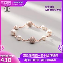 Swarovski/施华洛世奇正品手链女REMIX COLLECTION珍珠玫瑰金送礼