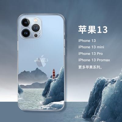 桔子猫苹果13promax手机壳iPhone12透明全包保护壳13mini新款直边11pro软壳xr创意xs小众ins风景手机壳8plus