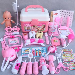 儿童过家家牙医听诊器护士小医生玩具套装女孩男孩宝宝医疗箱打针