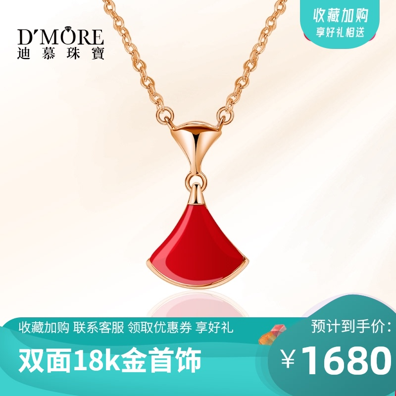 Dimo jewelry small skirt Necklace White Fritillaria Green Malachite rose gold net red womens double-sided 18K gold jewelry