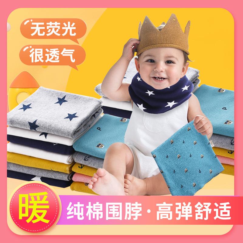 婴儿围脖纯棉秋冬1岁婴幼儿脖套小宝宝男儿童冬季保暖防风小围巾