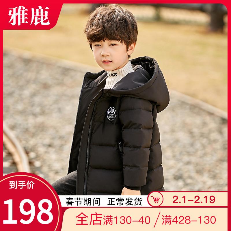 雅鹿童装儿童羽绒服男童中长款新款2020洋气外套加厚冬装品牌正品