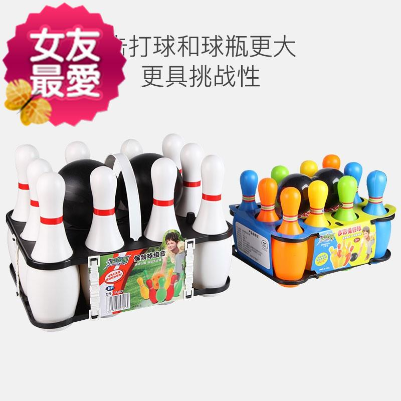 Детские игрушки / Товары для активного отдыха Артикул 596682197814