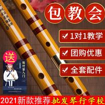 笛子初学苦竹笛学生儿童专业十大品牌零基础入门g调f古风横玉短笛