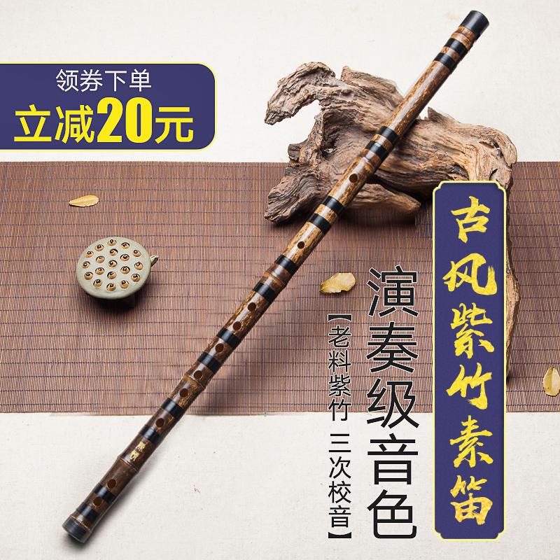 紫竹笛子初学者入门f儿童零基础学生g调专业演奏乐器女古风玉横笛