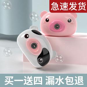 领1元券购买网红泡泡机少女心ins照相机小猪