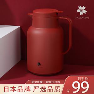 日本AKAW爱家屋保温壶家用保温瓶大容量便携暖壶热水壶玻璃内胆瓶