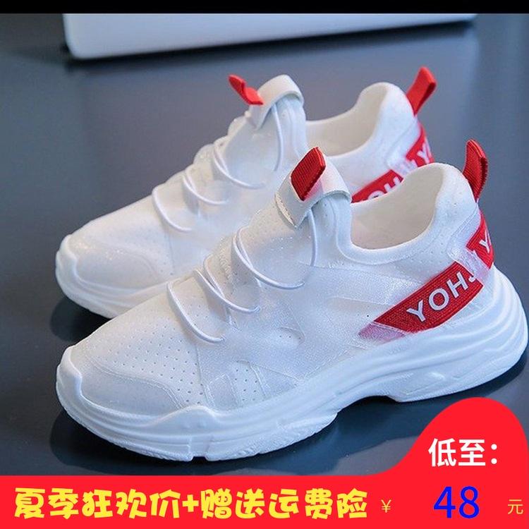 2到12岁11男孩10至9小孩穿的8男童鞋7夏季6小白鞋5运动网鞋4儿童3