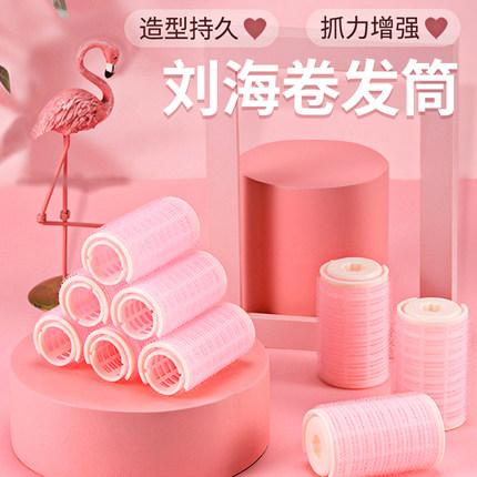 空气八字刘海卷发筒固定神器懒人空心卷发器定型自粘塑料夹发卷筒