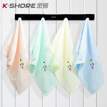 金号纯棉毛巾 儿童洗脸家用小面巾 可爱卡通 全棉柔软吸水 4条装