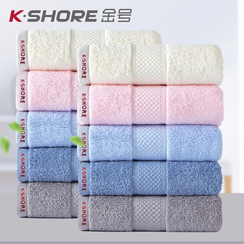 10条金号纯棉成人洗脸洗澡家用面巾怎么样