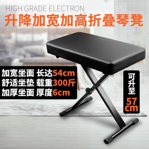 古筝凳子电子钢琴凳升降折叠练琴专用单人电子琴键盘椅子儿童