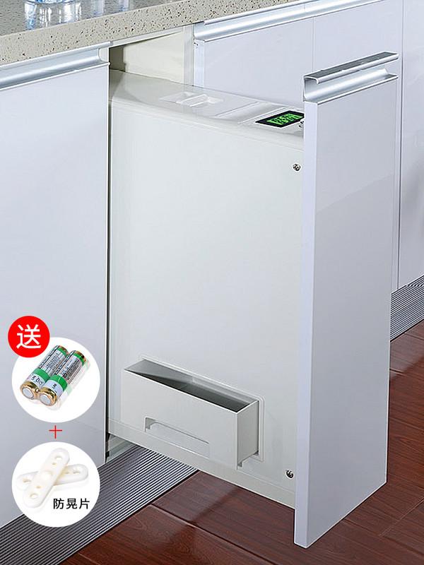嵌入式米箱拉篮橱柜米桶防虫米柜米盒子储米箱家用厨房米面缸自动