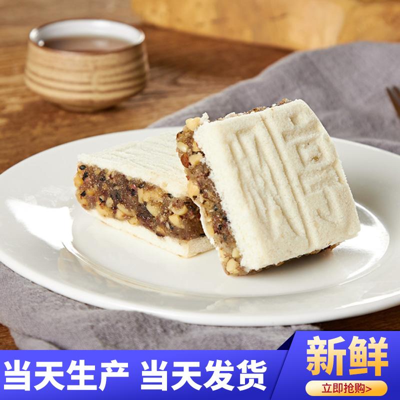 福建莆田特产仙游大腾枫亭糕糕点米糕传统糕点心学士礼盒包装