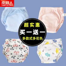Antarctic men's and women's baby toilet training pants baby men's and children's diaper underpants waterproof leak proof bed wetting God